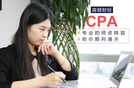 2017年中国注册会计师协会个人会员已超过23万人