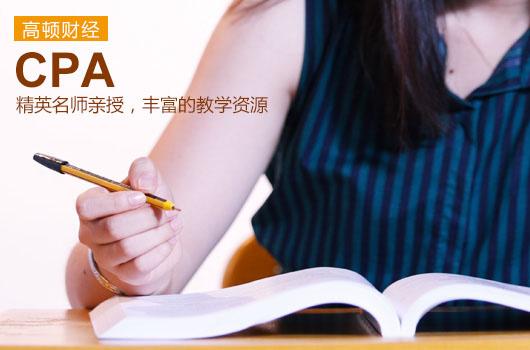 2017年注册会计师考试范围及考试方式