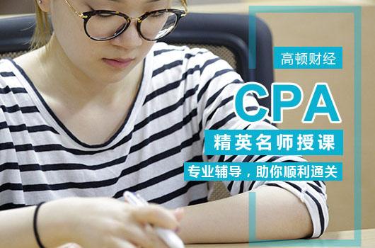 2017年CPA考试报名未成功可以补报名吗?