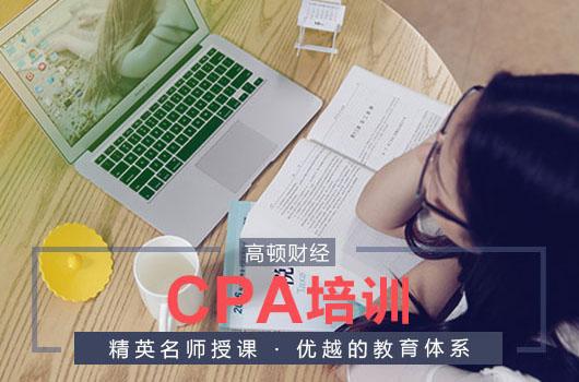 2017年广西注册会计师考试报名人数
