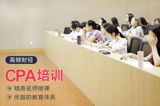 24个考区注册会计师考试时间调整