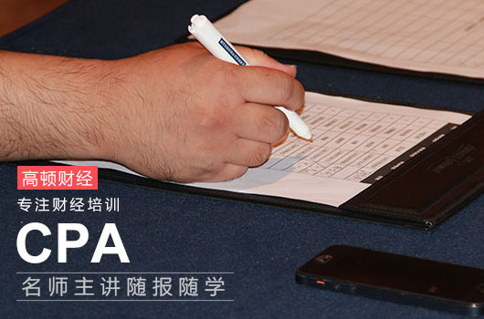 天津考区2017年注册会计师全国统一考试报名工作结束