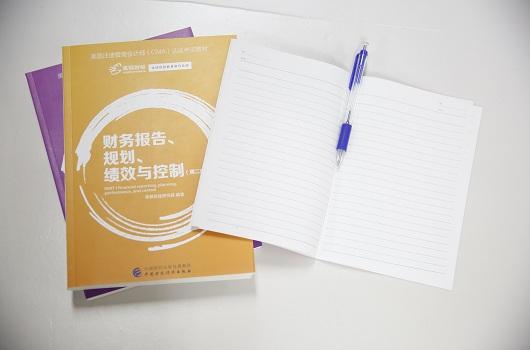 2018年cma考试科目有哪些内容?如何选cma教材?