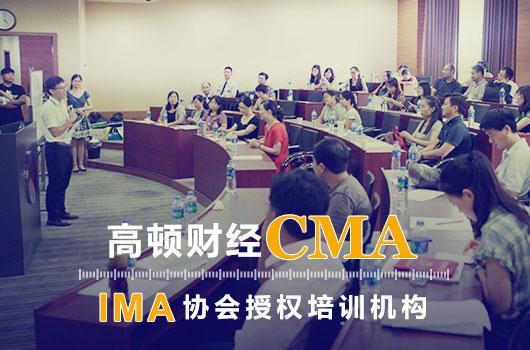 2018年cma中文考试地点以及考场注意事项详情一览