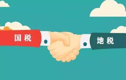 """国税、地税""""复婚"""",2018年注会考试大变样?!"""