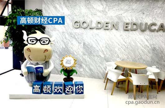 注册会计师报名条件及报名时间【2018注会报考须知】
