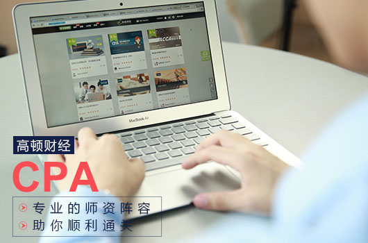中国注册会计师报名入口是哪个?