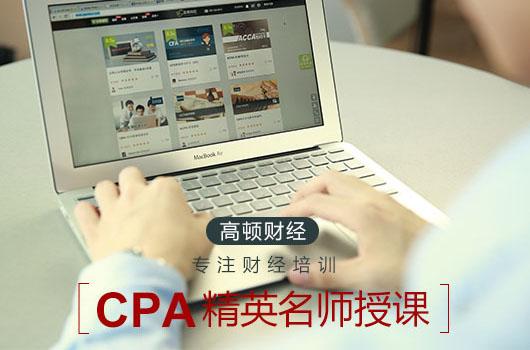 2019年注会统一登录入口官网