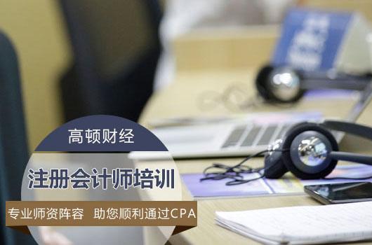 2018年云南注册会计师考试地点,考试时间