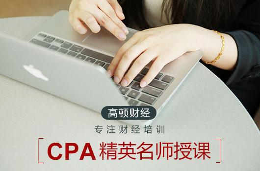 注册会计师考试地点