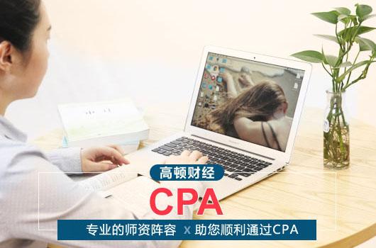 cpa考试地区以什么为准?