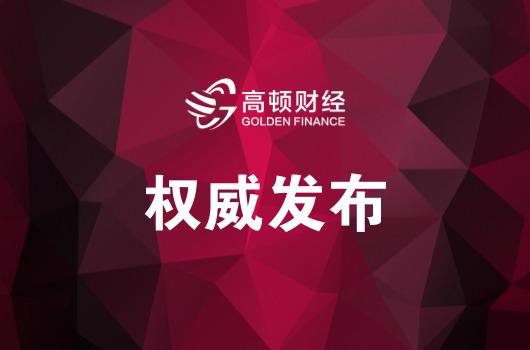中國注冊會計師人數