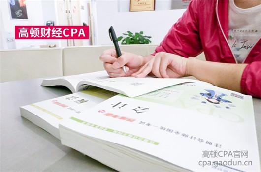 注册会计师一年过六科要怎么做?