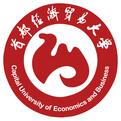 2018年首都经济贸易大学硕士研究生各专业复试分数线