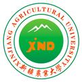 新疆农业大学2018年MPAcc复试分数线公布