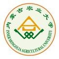 内蒙古农业大学2018年MPAcc复试线公布
