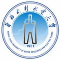 华北水利水电大学2018年MPAcc复试线及细则