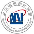 北京国家会计学院18年MPAcc复试细则