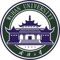 武汉大学2018年MPAcc复试实施细则