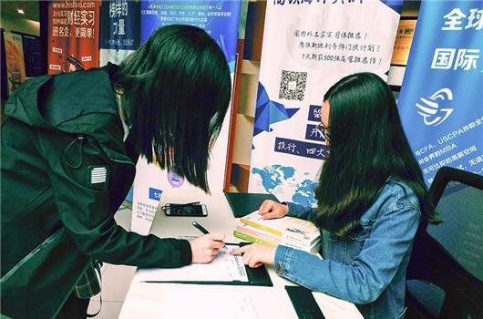 注册会计师考试报名资格是什么?