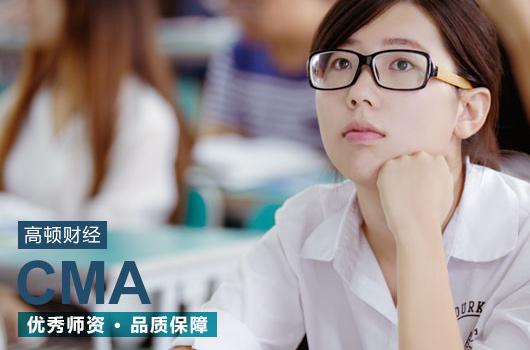中国考cma得花多少钱?cma薪资水平怎么样?