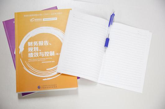 2018年CMA考试科目主要考哪些内容?有何侧重点?