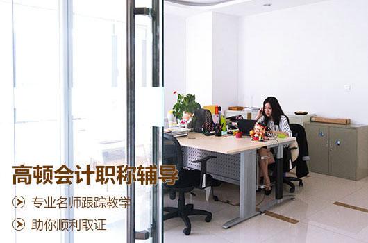 2018年北京中级会计职称考试准考证打印时间为8.30日到9.9日
