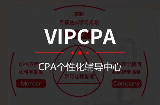 VIP CPA-CPA
