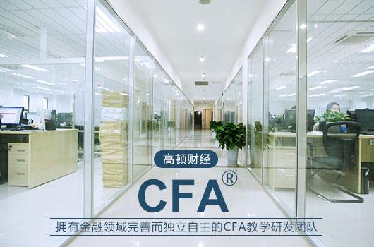 CFA、ACCA、FRM哪个才是你年薪百万的直通车?