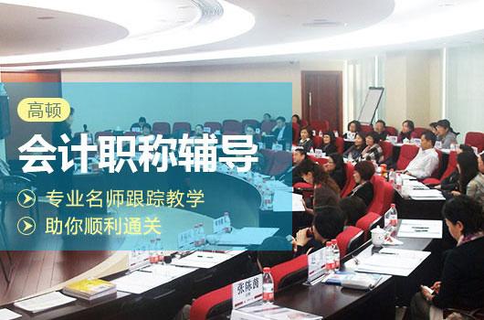 2018年浙江中级会计职称准考证打印时间8.30日开始