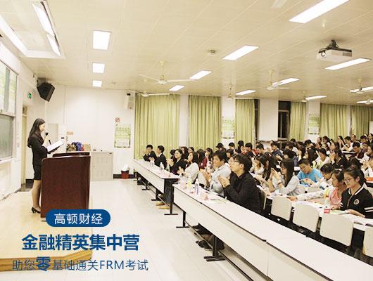 2018年11月FRM考试成绩有效期是多久