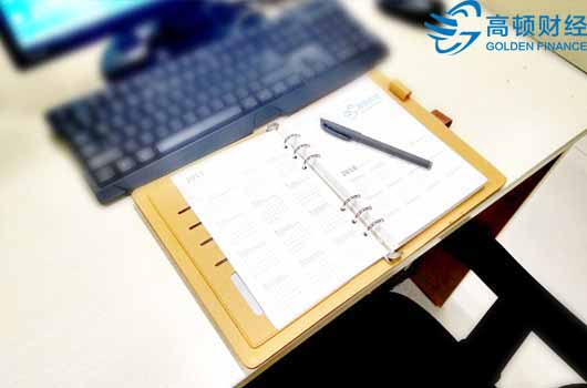 上海初级管理会计考试