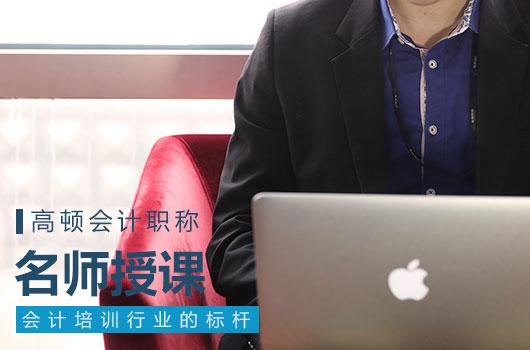 陕西2018年中级会计职称准考证打印时间为9.1到9.7日