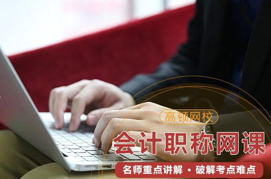 甘肃2018年中级会计职称准考证打印时间为8.20到9.9日