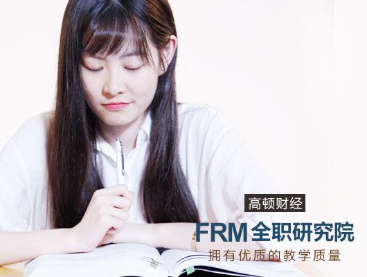 FRM名字、证件以及延期考试时间更改的方法分享