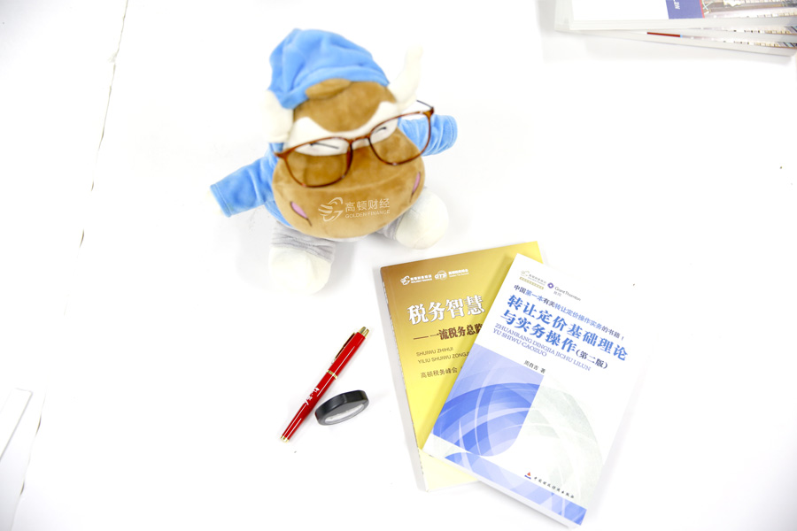 税务师考试报名