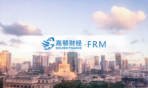 FRM成绩查询日期及方法分享