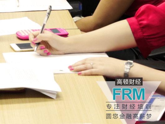frm二级考试经验经验分享,包含考试内容和备考时间