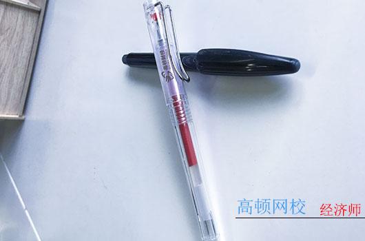 广东汕头市2017中级经济师考试合格证领取通知
