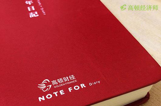 广东河源市2017中级经济师考试合格证发放通知