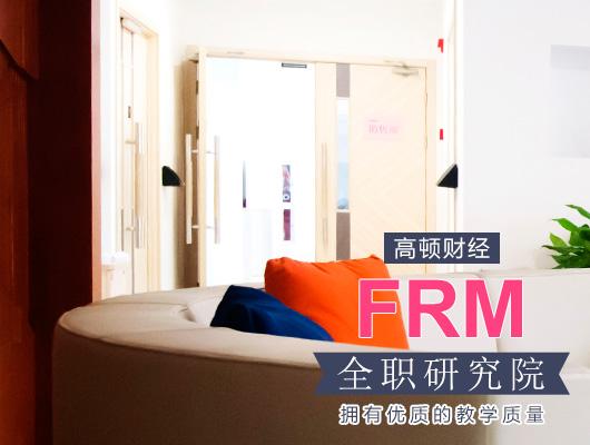 FRM中文教材可以选择吗?有哪些值得推荐的教材呢?