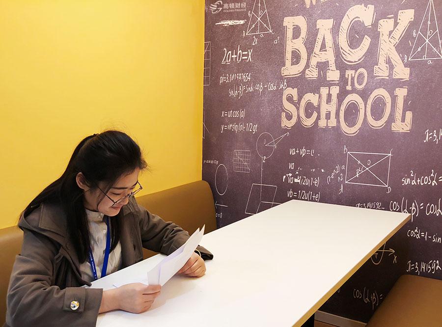 2018年税务师考试报名流程