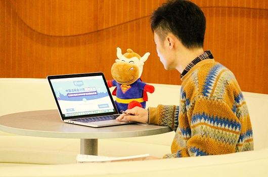 杭州初级管理会计师报名