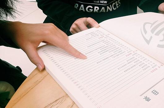 江西初级管理会计师考试报名,详细介绍