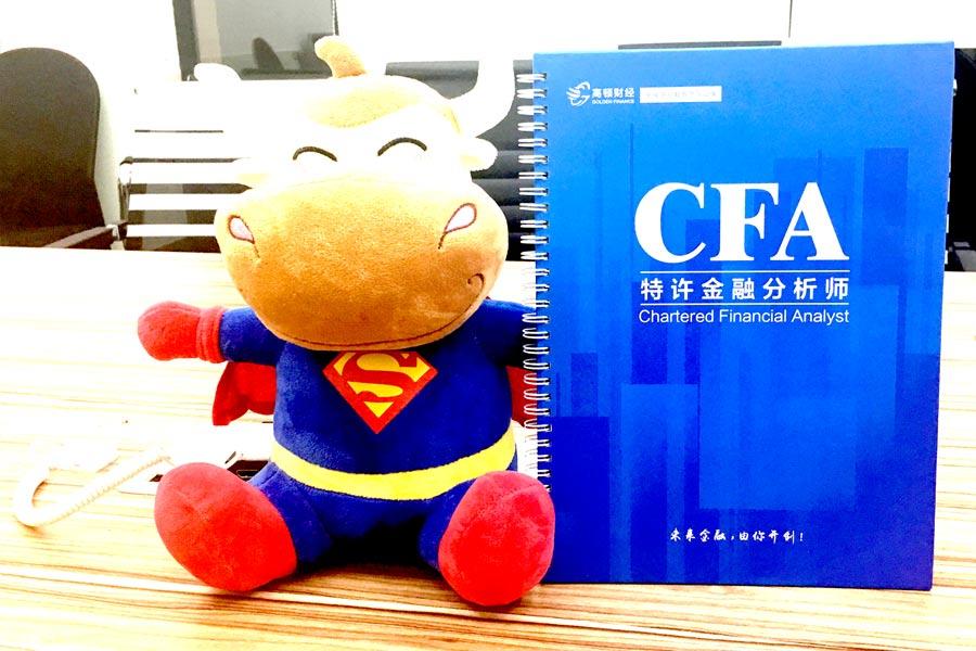 考完CFA最好的就业方向都在这里