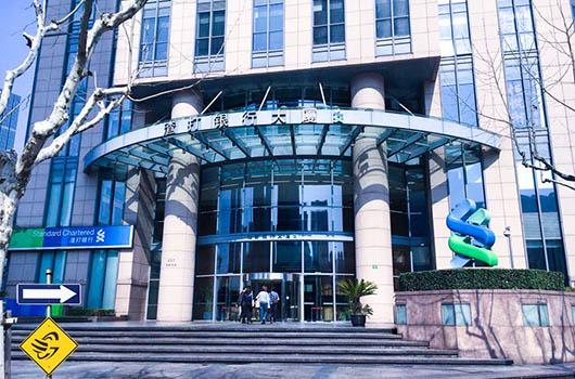 四川内江市2017经济师合格证领取通知到了
