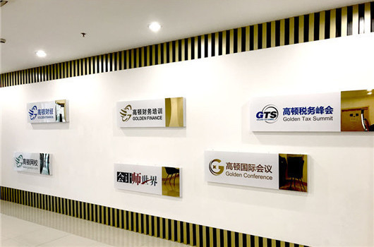 2018武汉CPA准考证打印入口及时间