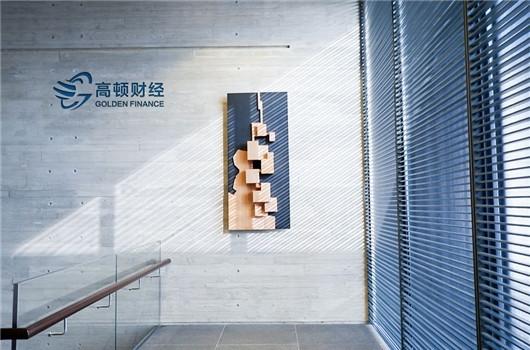 2019年广州注会报名入口及报名时间