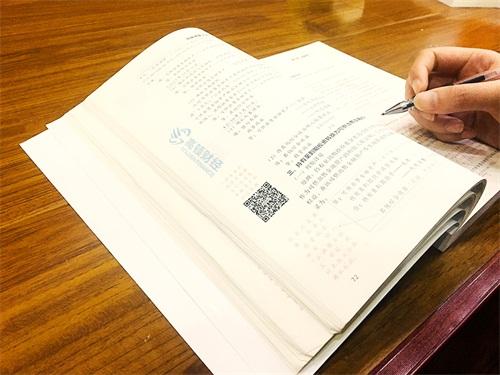 浙江frm培训的过程中,选择网课还是选择面授呢?