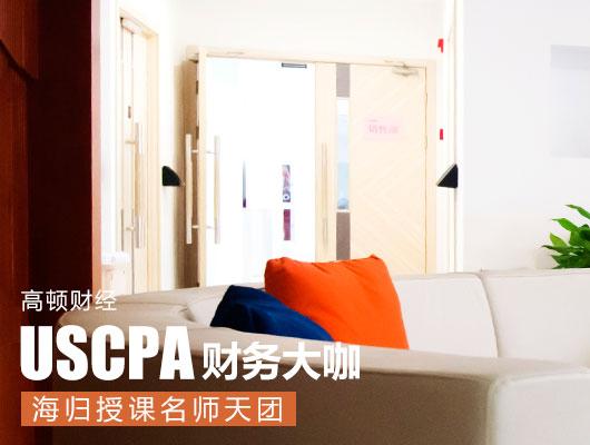 AICPA,AICPA能胜任的工作,AICPA能胜任的工作有哪些